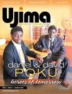 Daniel and David Poku 2009